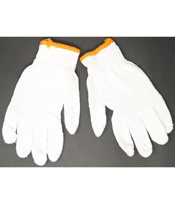 White Working Gloves