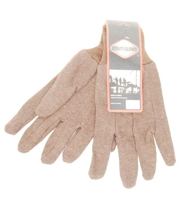 Brown Jersey Cotton Gloves