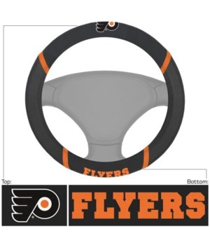 STEERING WHEEL COVER - PHIL FLYERS