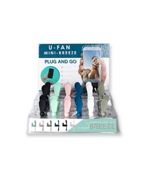 U-Fan Mini-Breeze New Colors 24PC
