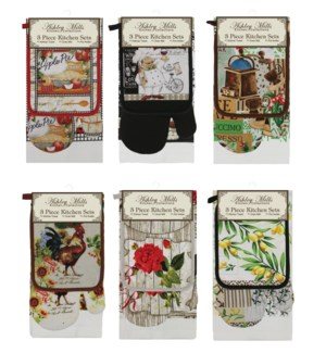 3 Piece Printed Kitchen Sets