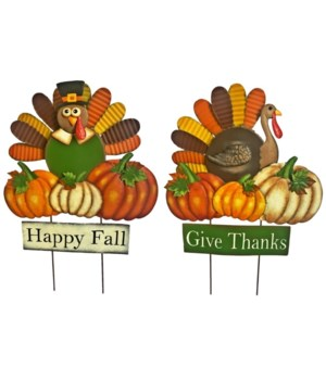 BOTTLE CAP TURKEY W/ PUMPKINS YARD ART 2 ASST. CS. PK.: 12