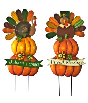 TURKEY PUMPKIN PILE YARD ART 2 ASST. CS. PK.: 12