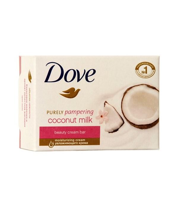 DOVE® BAR SOAP 135 GR - COCONUT - 48/CS