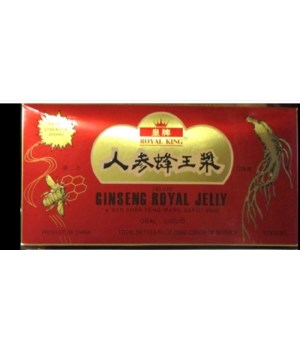 GINSENG ROYAL JELLY-  RED 10ML- BOX 30'S  ( BEST BEFORE NOV-2019)