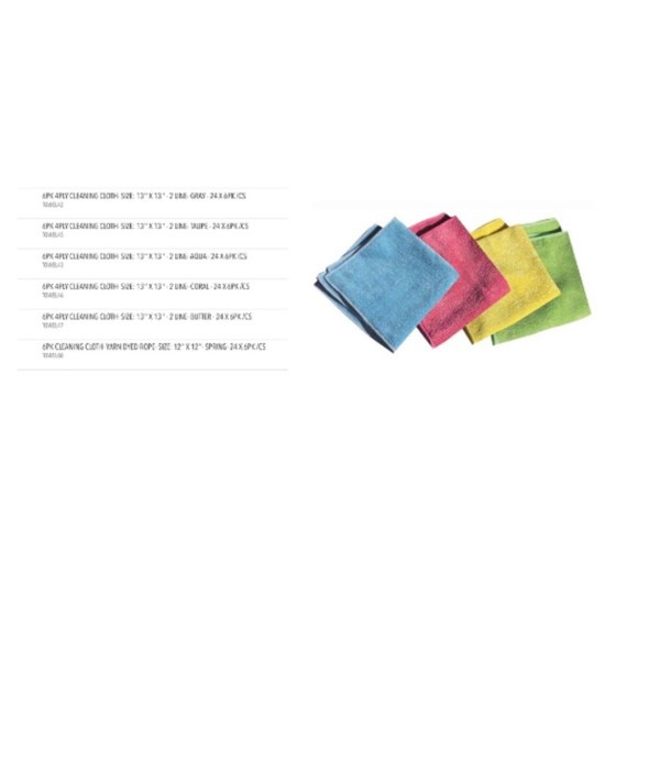 6PK 4PLY CLEANING CLOTH- SIZE: 13'' X 13'' - 2 LINE- CORAL - 24 X 6PK /CS
