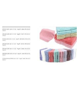 2PK DISH CLOTH- SIZE: 16'' X 26'' - 60gr/PC - SEA FOAM- 2PK X 24 /CS