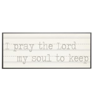 I pray the Lord my soul to keep in grey print