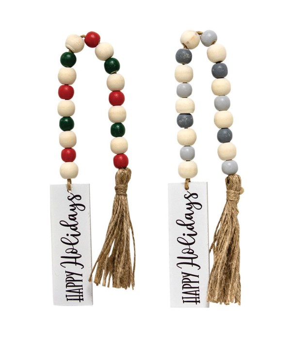 2 Asstd Happy Holidays Tassle Garland w/Beads