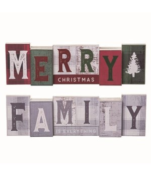 MDF Reversible Family/Christmas Sign