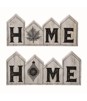 MDF Reversible Home Sign