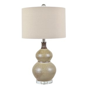 Sienna  Double Gourd Table Lamp