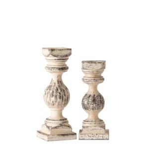 Emory Candleholder,Set of 2