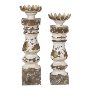 Brimar Candle Holders,Set of 2