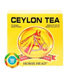 CEYLON TEA HORSE HEAD 800 G