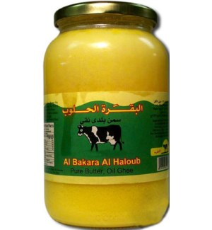ALHALOUB PURE BUTTER GHEE GLASS 2 LB