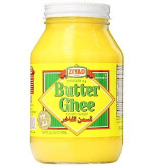 ZIYAD BUTTER GHEE 32OZ GLASS JAR