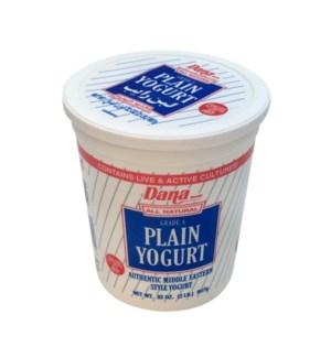 DANA PLAIN YOGURT 32OZ PLASTIC CUP