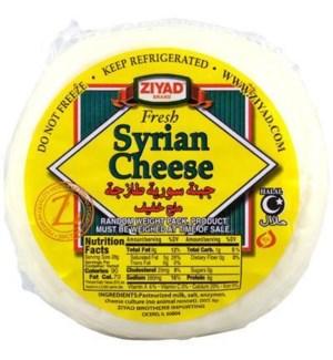 ZIYAD SYRIAN CHEESE EACH