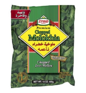 ZIYAD CHOPPED FROZEN MOLOKHIA 14 OZ