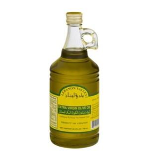LEBANON VALLEY XTRA VIRGIN OLIVE OIL 750ML