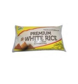 BARAKA EGYPTION WHITE RICE 2 LBS