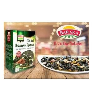 BARAKA DRY MALLOW LEAVES 200 G