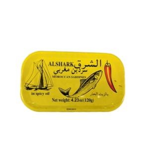 ALSHARK TUNA FISH W/OLIVE OIL&CHILI 6OZ