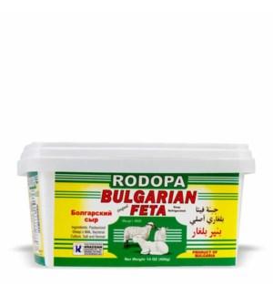 RODOPA BULGARIAN FETA 400G