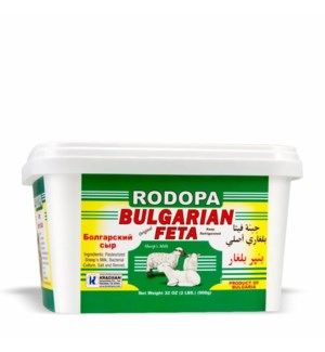 RODOPA BULGARIAN FETA 2LB