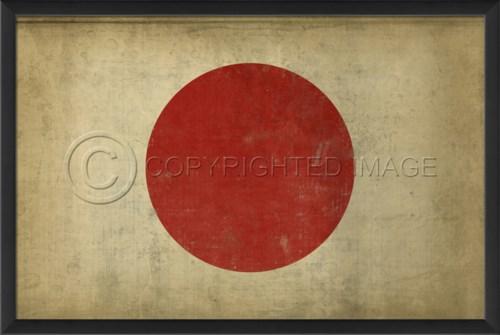 EB Japanese Flag