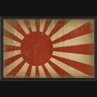 EB Japanese Flag II