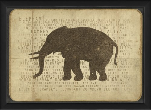 EB Elephant Silhouette