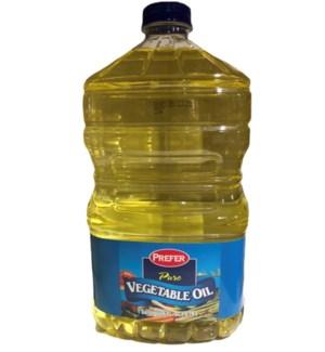 PREFER VEGETABLE OIL 1 GALLON