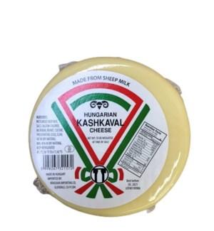 HUNGARIAN KASHKAVAL CHEESE SHEEP 350 G
