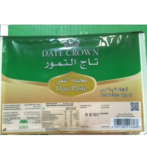 AL MOKHTAR PITTED DATE PASTE VACUUM BAG 1KG