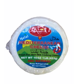 CHEESE ROYAL FINE (MEDITERRANEAN) 16OZ(EACH)