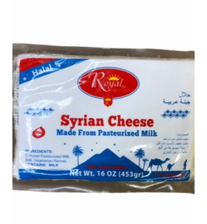 CHEESE ROYAL FINE (SYRIAN) 16OZ(EACH)