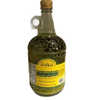 LEBAN VALLEY XRA VIRGIN OLIVE OIL 1500 ml