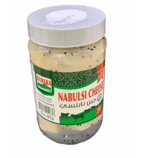 BARAKA NABULSI CHEESE IN JARS 2LB