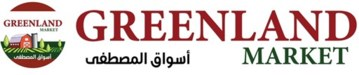 Greenland Market - Outer Drive logo