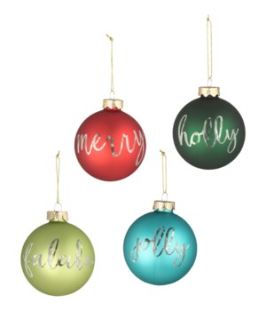 Holiday Greetings Ornament S/4