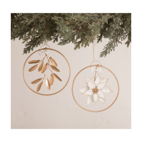 Golden Ring Christmas Ornament 2A