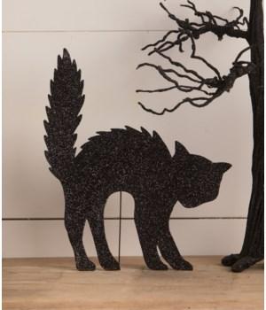 Scaredy Cat Silhouette