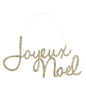 Joyeux Noel Tin Sign