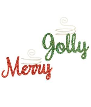 Merry & Jolly Wine Charm & Napkin Holder 2/A