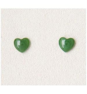 Plain Heart - 8mm