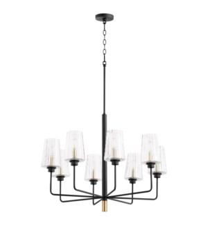 Dalia 8 Light Black Soft Contemporary Chandelier
