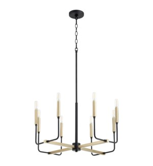 Lacy 8 Light Black Soft Contemporary Chandelier