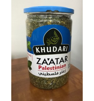 Palastinian Thyme Zattar 500g Khudari                        625101450848